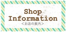ShopInformation